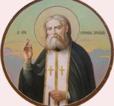 В день земной кончины преподобного Серафима Саровского (1833 год), в Свято-Троицком Серафимо-Дивеевском женском монастыре состоялось праздничное богослужение