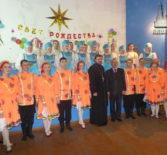 Рождественский концерт в Космодамиановском приходе с участием Мордовского Государственного ансамбля песни и танца «Умарина»