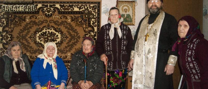 Духовное окормление жителей Дом-интерната для престарелых и инвалидов в Большом Игнатове