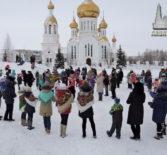 В Чамзинском благочинии состоялись традиционные Рождественские народные гуляния
