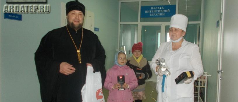 В Рождественский сочельник в Дубенской районной больнице поздравили пациентов с наступающим праздником