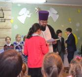 Подведение итогов конкурса «Рождественская звезда» и Крещенский утренник в Комсомольской ДШИ Чамзинского района