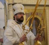 Попразднство Рождества Христова, Собор Пресвятой Богородицы.