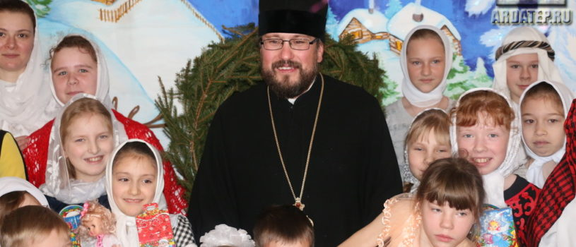 Рождественский утренник Воскресной школы Никольского кафедрального собора г.Ардатова