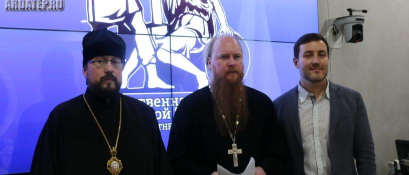 24 января в Общественной палате России прошел круглый стол «Церковь и экология», организованный в рамках XXV международных Рождественских образовательных чтений