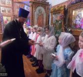Рождественский утренник в  в Свято-Введенском приходе с.Лобаски  1-го церковного округа Атяшевского благочиния