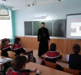 Открытый урок в Тургеневской СОШ Ардатовского района