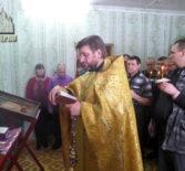 В Ардатовском доме-интернате с.Редкодубье состоялось малое освящение комнаты-часовнии в честь святителя Луки (Войно-Ясенецкого), архиепископа Крымского