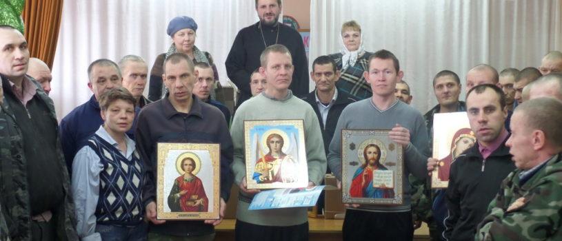 Ардатовский психоневрологический интернат посетили представители Ардатовской епархии и Саранской епархии