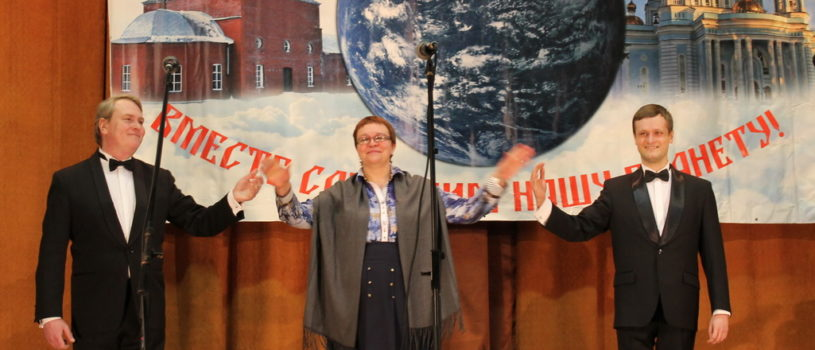 В Тургеневском ДК Ардатовского района прошла торжественная концертная программа — «Церковь и экология», посвященная году экологии