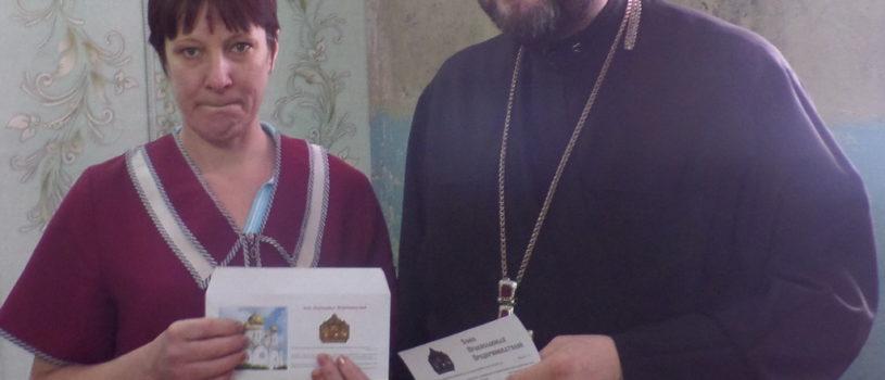 Социальный отдел Ардатовской епархии активно осуществляет благотворительную помощь нуждающимся при поддержке «Фонда православных предпринимателей»
