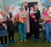 Крещение младенцев совершили  в Большеберезниковском Доме ребенка