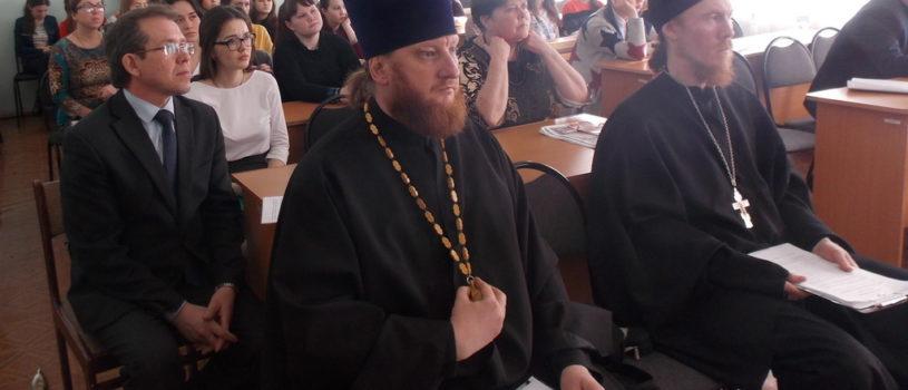 В Канашской епархии прошла научно-практическая конференция «Духовно-нравственная безопасность и религиозный экстремизм в среде учащейся молодежи»