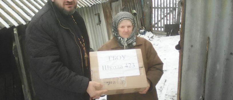Социальная работа в Ардатовском благочинии
