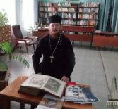 Ардатовская епархия совместно с центральной библиотекой Ардатовского муниципального района провела праздничное мероприятие, посвящённое Дню Православной книги
