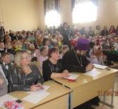 В Чамзинском лицеее прошел 2-ой этап конкурса «Лики добра»