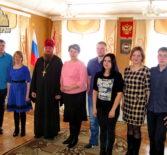 В Ардатовском отделе ЗАГС прошла огласительная беседа с будущими молодоженами