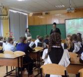 Духовенство Чамзинского благочиния посетило два открытых урока ОПК для четвертых классов в Комсомольской СОШ №3 Чамзинского района