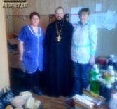 Пасхальный визит в Козловский дом интернат для престарелых и инвалидов