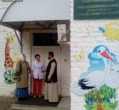 Сотрудничество социальных отделов Ардатовской и Саранской епархий
