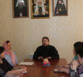 Архипастырь принял участие в заседании Женсовета Ардатовской епархии, созданного при Общественном Совете Ардатовской епархии