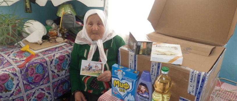 Социальный отдел Ардатовской епархии проводит очередную благотворительную акцию