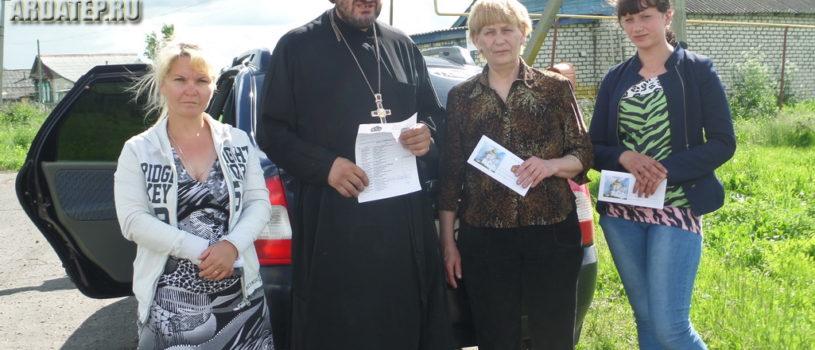 Социальный отдел Ардатовского епархии проводит совместный благотворительно-социальный проект  с Союзом Православных предпринимателей