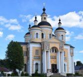 Архипастырский визит в Скопинскую епархию в канун дня памяти свт. Феофана Затворника Вышенского