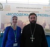 Делегат Ардатовской епархии принял участие в  V юбилейном Международном молодёжном форуме «Вера и дело»