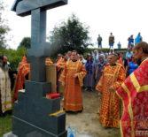 В день памяти Царственных страстотерпцев в Ардатове прошел Царский крестный ход