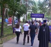 В Большеберезниковском районе Ардатовской епархии прошло торжественное открытие Республиканского молодёжного лагеря «Инерка-2017»