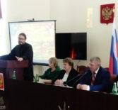 В актовом зале администрации Ардатовского муниципального района прошла августовская педагогическая конференция
