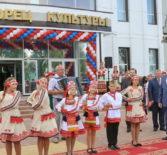 В Ардатове прошло торжественное открытие новых зданий ЗАГСа и Центра культурного развития – долгожданных объектов для всех жителей района