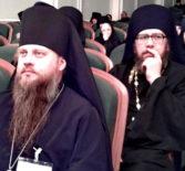 Международная конференция «Преемство монашеской традиции в современных монастырях» прошла в Московской духовной академии Свято-Троицкой Сергиевой лавры