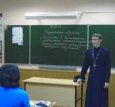 Родительское собрание в Саранской школе МОУ СОШ№13