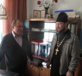 Рабочий визит в Лобаскинскую СОШ