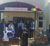 Архипастырь поздравил воспитанников Ардатовского интерната с Днем знаний