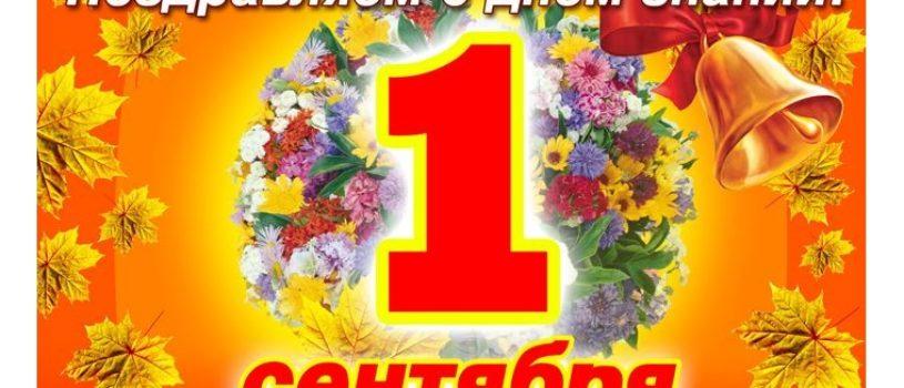 Хроника праздничных мероприятий в Ардатовской епархии