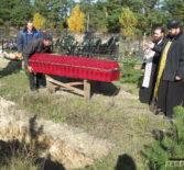 В Больших Березниках предали земле останки неизвестных березниковцев, обнаруженных во время работ на строительстве нового стадиона