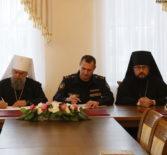 Мордовская митрополия подписала соглашение о сотрудничестве с Управлением Федеральной службы исполнения наказаний по Республике Мордовия