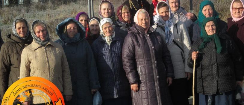 Месячник пожилых людей в Свято-Введенском приходе с.Лобаски первого церковного округа Атяшевского благочиния