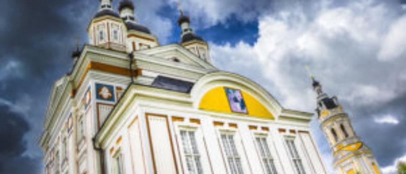 В Троице-Скановом женском монастыре прошло чествование «Трубчевской» иконы Божией Матери