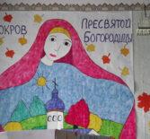 Покровский утренник в Аловском детском саду Атяшевского района