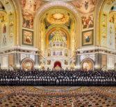 Торжественное открытие и первый день работы Освященного Архиерейского Собора Русской Православной Церкви