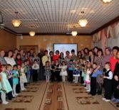 В МБДОУ «ЦРР — д/с «Сказка» п.Комсомольский Чамзинского района прошел праздник, посвященный «Дню Матери»