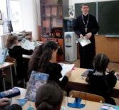 Открытыйурок ОПК «О молитве» в МОУ «СОШ №13» г.Саранска