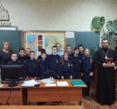 Открытый урок ОПК в кадетском 5-а классе Комсомольской СОШ №1 Чамзинского района