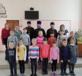 Открытый урок для учащихся начальных классов в МБОУ ПСШ №2 с.Кулясово Атяшевского района