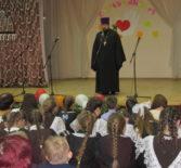 В МБОУ «Лицей №1» п.Чамзинка состоялся праздник «Добра и мудрости»