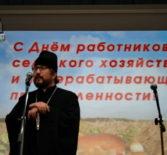 Архипастырь поздравил труженников села Ардатовского района с Днём  работника сельского хозяйства и перерабатывающей промыленности